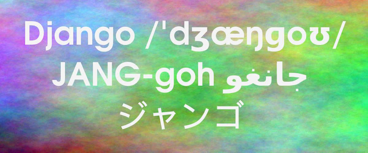 polyglot Django